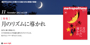Index_main