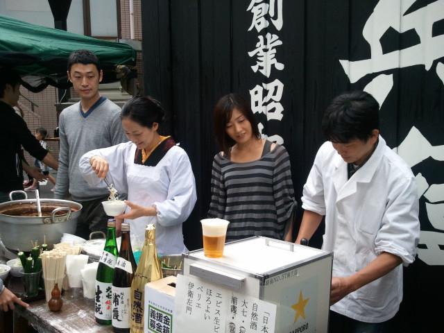ビール坂祭り
