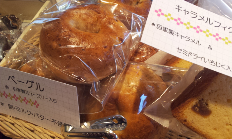 お茶とお菓子の会vol.10